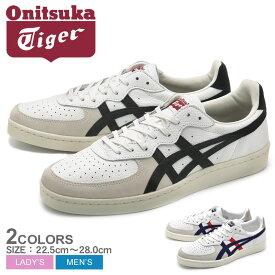 送料無料 オニツカタイガー ONITSUKA TIGER GSM スニーカー メンズ レディース ローカット シューズ 靴 レザー 革 ホワイト 白 D5K2Y 0190 100