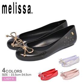 【お盆セール中】 メリッサ MELISSA スイートラブ パンプス レディース ブラック レッド ベージュ ホワイト 黒 白 赤 靴 シューズ レイン サンダル バレエシューズ フラット パンプス かわいい リボン ぺたんこ 楽ちん SWEET LOVE 32848