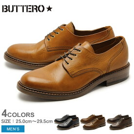 【サマーセール開催中】送料無料 ブッテロ BUTTERO トルファ TOLFA B4921 全4色 プレーントゥ オックスフォード シューズ MADE IN ITALY (BUTTERO TOLFA B4921UTHCB PE-TOSCH) メンズ(男性用) 短靴