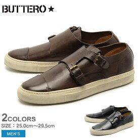 【サマーセール開催中】送料無料 ブッテロ BUTTERO タニーノ TANINO B5310 全2色 レザー ローカット スニーカー シューズ MADE IN ITALY (BUTTERO B5310 UTHGB PE-TOSCH) メンズ(男性用) 短靴 20P30May15