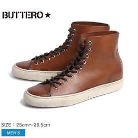【サマーセール開催中】送料無料 ブッテロ BUTTERO タニーノ TANINO B4553 クオイオ キャメル ハイカット スニーカー シューズ MADE IN ITALY BUTTERO TANINO B4553UTHGBI12 PE-TOSCH 05 CUOIO メンズ(男性用) 短靴