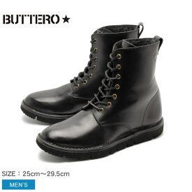 送料無料 ブッテロ BUTTERO セラ SERRA B5610 ネロ ブラック ハイカット レースアップ プレーントゥ ブーツ シューズ MADE IN ITALY BUTTERO TANINO B4553UTHGBI12 PE-TOSCH 01 NERO メンズ ブーツ
