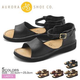 送料無料 オーロラシューズ AURORA SHOES ニューメキシカン サンダル レディース レザー 革 靴 ブラック ブラウン レッド ネイビー 黒 赤 青 茶 NEW MEXICAN