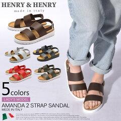 ヘンリー&ヘンリー(HENRY&HENRY)