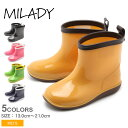 ミレディ レインブーツ キッズ ジュニア 子供 長靴 ブラック 黒 ネイビー グリーン レインシューズ シューズ 靴 雨 雨の日 ツートン 星 おしゃれ かわいい シンプル 反射板 ワンポイント MILADY ML468