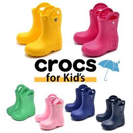 レインブーツ 長靴 キッズ クロックス CROCS ハンドル イット 子供 ジュニア ネイビー イエロー レッド ピンク ブルー グリーン 赤 黄 青 緑 靴 シューズ 雨 雨具 軽量 防水 女の子 男の子 かわいい HANDLE IT RAIN BOOT KIDS