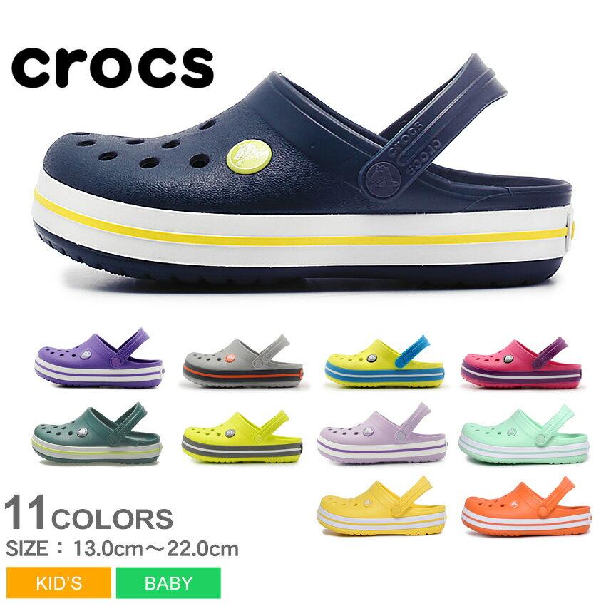 クロックス CROCS クロックバンド サンダル キッズ ジュニア 子供 男の子 女の子 サボ クロッグ コンフォート スリッパ くろっくす ブラック ホワイト ベージュ ネイビー グレー イエロー ピンク 黒 白 黄 CROCS CROCBAND CLOG KIDS 204537