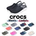 クロックス CROCS ライトライド クロッグ サンダル メンズ レディース 靴 シューズ ブラック グレー ピンク カーキ ネ…