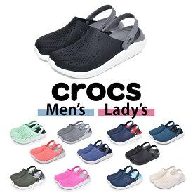 【マラソンセール開催中】 クロックス CROCS ライトライド クロッグ サンダル メンズ レディース 靴 シューズ ブラック グレー ピンク カーキ ネイビー 黒 靴 シューズ サボ カジュアル シンプル アウトドア 海 川 山 レジャー 軽量 LITERIDE CLOG 204592