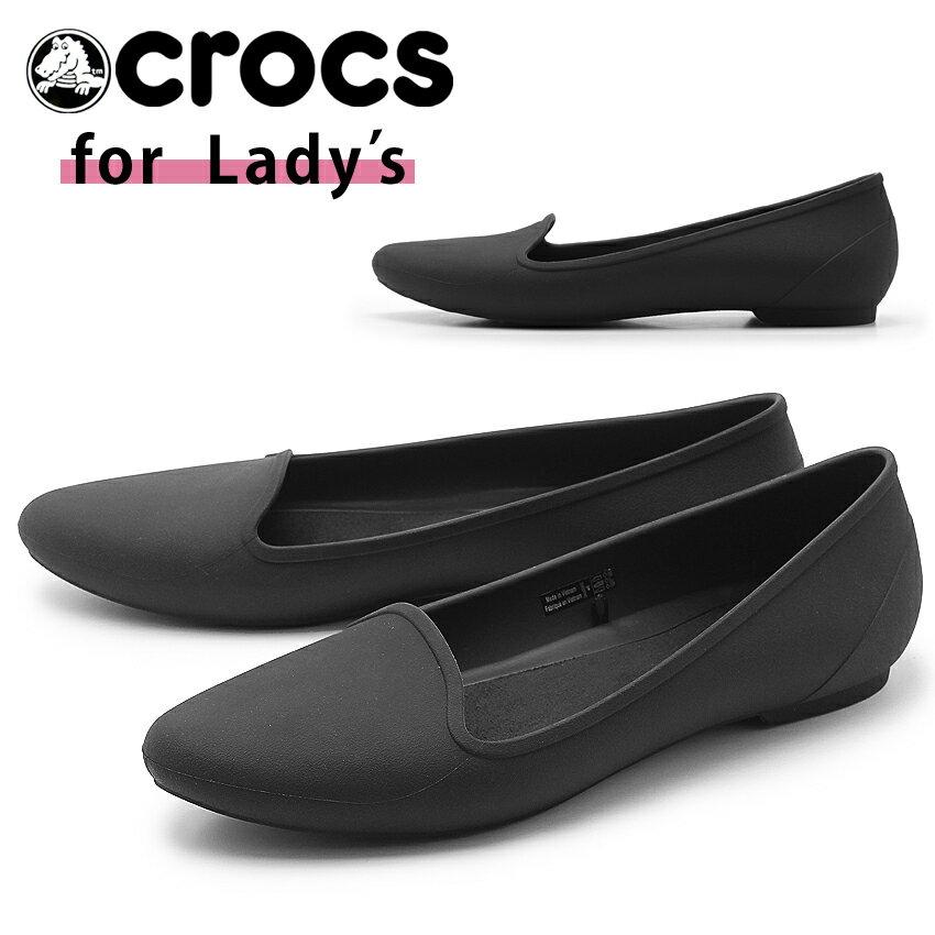 クロックス CROCS イヴ フラットW パンプス レディース ブラック 黒 雨具 防水 フラット レイン オフィス シューズ 靴 EVA FLAT W 203433 001