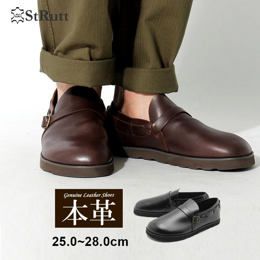 オブリークトゥ 本革 メンズ レザー スリッポン シューズ STRUTT ストラット ブラック ブラウン 黒 男性 オーロラシューズ シューズ メンズ靴 カジュアルシューズ (ST306 LEATHER SLOP-ON)送料無料