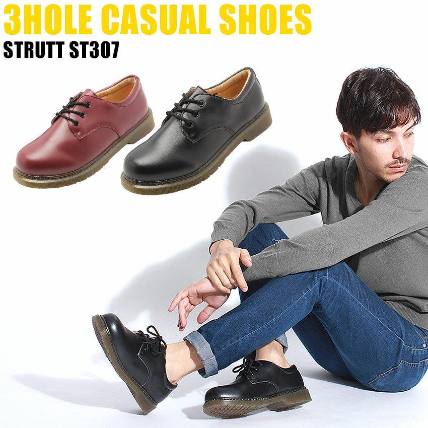 ストラット STRUTT カジュアルシューズ 3ホール シューズ ブラック レッド 黒 赤 靴 プレーントゥ カジュアルシューズ メンズ (ST307 3 HOLE SHOES)送料無料