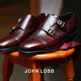 ジョンロブ JOHN LOBB ウィリアム ドレスシューズ メンズ ブラウン フォーマル カジュアル ビジネス オフィス スーツ レザー 紳士靴 短靴 革靴 WILLIAM 228192L 送料無料