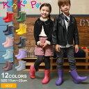 【お盆セール中】 長靴 キッズ レインブーツ 子供 ジュニア レッド ピンク イエロー パープル グリーン 赤 黄 14cm-23…
