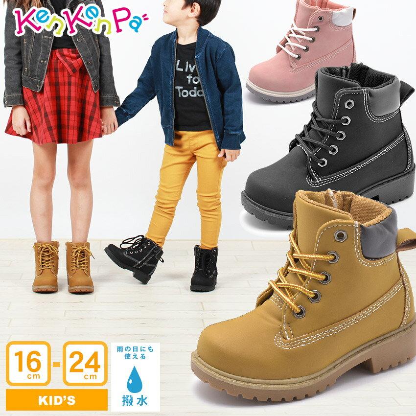 キッズ ブーツ ケンケンパ KenKenPa サイドジップ ジュニア 子供 男の子 女の子 撥水加工 防水 保温性 ワークブーツ ショートブーツ シューズ 靴 ブラック イエロー ブラウン ピンク 黒 KP-019 WHEAT BLACK PINK