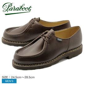 パラブーツ PARABOOT ミカエル チロリアンシューズ メンズ ブラウン 茶 レザー 革 モカシン カジュアル シューズ 靴 MICHAEL MARCHE II 715612 送料無料
