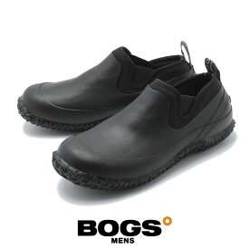 【サマーセール開催中】ボグス BOGS レインシューズ アーバン ウォーカー 防水 雨 カジュアル シューズ 靴 ブラック 黒 URBAN WALKER 52094 001 メンズ 送料無料