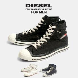 送料無料 ディーゼル スニーカー メンズ エクスポージャー キャンバス ハイカット シューズ 靴 男性 ブラック ホワイト インディゴ ブルー デニム 黒 白 青 DIESEL EXPOSURE 00Y833-PR413