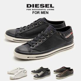 【月またぎセール開催】 ディーゼル スニーカー メンズ エクスポージャー LOW 1 レザー ローカット カジュアル シューズ 靴 本皮 天然皮革 ブラック ホワイト ネイビー 黒 白 青 DIESEL EXPOSURE LOW 1