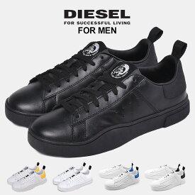 【月またぎセール開催】 ディーゼル スニーカー メンズ S クレバー ロウ ホワイト ブラック ブルー 白 黒 青 靴 シューズ シンプル カジュアル レザー おしゃれ 大人 DIESEL S-CLEVER LOW Y01748-P1729