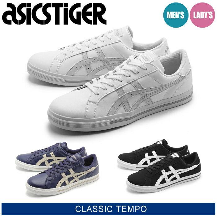 送料無料 アシックスタイガー ASICS TIGER メンズ レディース CLASSIC TEMPO ホワイト グレー 白 黒 青 スニーカー ローカット スポーツ マラソン (H6Z2Y 0196 5812 9099)