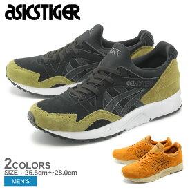 アシックスタイガー ASICS TIGER メンズ スニーカー ゲル ライト V ブラック イエロー 黒 黄 靴 ランニングシューズ シューズ GEL-LYTE V HL7W1 3131 HL7B3 9090