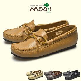 【夏のクリアランスセール】 モーイ フェミニン MOOI! FEMININE モカシンシューズ レディース ブラック ブラウン ベージュ 黒 白 本革 レザー 靴 シューズ MF107 MF1070 MF1071 MF1072 MF1073 プレゼント