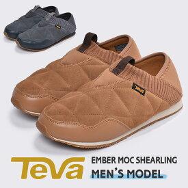 テバ TEVA エンバーモック シェアリング スリッポン メンズ グレー ブラウン 茶 靴 シューズ スニーカー カジュアルシューズ ローカット カジュアル クラシック アウトドア レジャー タウンユース キャンプ 2WAY 防寒 EMBER MOC SHEARLING 1103239