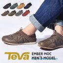 テバ TEVA エンバーモック スリッポン メンズ ブラック レッド グレー カーキ 黒 赤 靴 シューズ スニーカー カジュアルシューズ ローカット カジュアル アウトドア キャンパー レジャー タウンユース キャンプ 2WAY グリップ性 EMBER MOC 1018226 送料無料