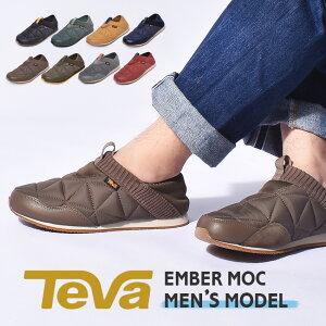 【月またぎSALE開催】 テバ エンバーモック TEVA メンズ スリッポン ブラック レッド グレー カーキ 黒 赤 靴 シューズ スニーカー カジュアルシューズ ローカット カジュアル アウトドア キャ