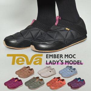 【CP配布♪マラソンセール】 テバ エンバーモック TEVA レディース スリッポン ブラック ブラウン カーキ 黒 茶 靴 シューズ スニーカー カジュアルシューズ ローカット アウトドア キャンパ