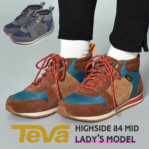 テバ TEVA ハイサイド 84 ミッド スニーカー レディース ブラウン グレー ネイビー 茶 靴 シューズ カジュアルシューズ ミッドカット トレッキングブーツ マウンテンブーツ カジュアル アウト