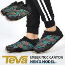 テバ TEVA エンバーモック キャニオン スリッポン メンズ カモフラ 迷彩 靴 シューズ スニーカー カジュアルシューズ ローカット アウトドア レジャー キャンプ 2WAY グランドキャニオン 100周年 GC100 スペシャルエディション EMBER MOC CANYON 1106129 送料無料