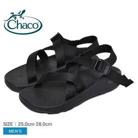 【月またぎセール開催】 チャコ サンダル メンズ Z1 クラシック ブラック 黒 ベルト スポサン スポーツサンダル アウトドア スポーツ おしゃれ カジュアル 人気 シンプル CHACO Z1 CLASSIC J105375W