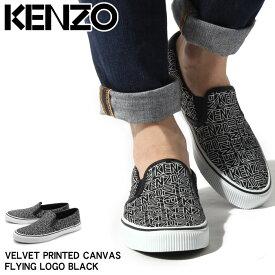 送料無料 ケンゾー KENZO ベルベット プリンテッド キャンバス フライングロゴ ブラック M55871 E16 (KENZO VELVET PRINTED CANVAS FLYING LOGO BLACK) メンズ(男性用) キャンバス スリッポン スニーカー ローカット 靴 シューズ プレゼント