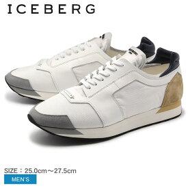 送料無料 アイスバーグ ICEBERG スニーカー 16EIU403C メンズ(男性用) シューズ ローカット 天然皮革 スニーカー