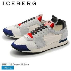 送料無料 アイスバーグ ICEBERG スニーカー 16EIU417B メンズ(男性用) シューズ ローカット 天然皮革 本革 カジュアル スニーカー