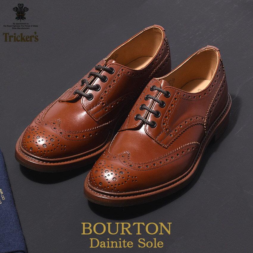 トリッカーズ TRICKER'S メンズ ウィング チップ バートン マロンアンティーク ダイナイトソール TRICKERSブラウン 男性 ウイング カジュアル カントリー シューズ 革靴 短靴 靴(TRICKER'S 5633 39 COUNTRY BOURTON) メダリオン 送料無料