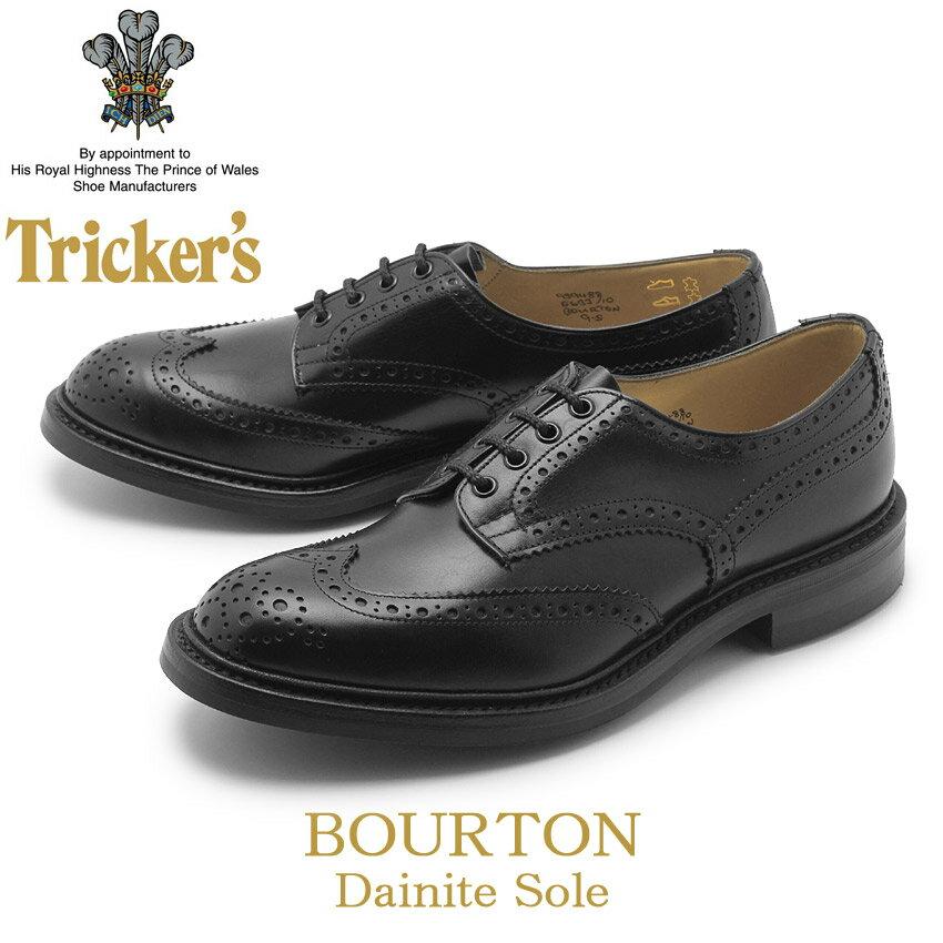 トリッカーズ TRICKER'S バートン ウィングチップ シューズ メンズ ダイナイトソール ウイング カントリー カジュアル レザー シューズ 革靴 短靴 靴 ブラック 黒 5633/10 メンズ 送料無料