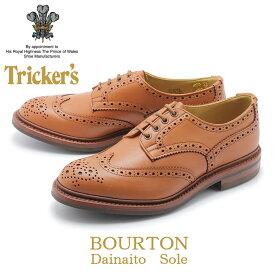 トリッカーズ TRICKER'S バートン メンズ カジュアルシューズ ウイングチップ シューズ メンズ レザー 革靴 ブラウン 茶 BOURTON 5633/69 送料無料