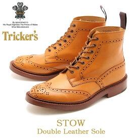 【夏のクリアランスセール】 トリッカーズ TRICKER'S TRICKERS メンズ ストウ ダブルレザーソール エイコーンアンティーク カントリー ブーツ ウィングチップ ウイングチップ 5634 2 BROGUE BOOTS STOW メダリオン