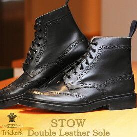 トリッカーズ TRICKER'S TRICKERS メンズ ストウ ダブルレザーソール ブラックカーフ カントリー ブーツ ウィングチップ ウイングチップ TRICKER'S 5634 BROGUE BOOTS STOW メダリオン
