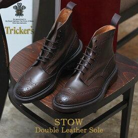 トリッカーズ TRICKER'S TRICKERS メンズ ストウ ダブルレザーソール エスプレッソバーニッシュ カントリー ブーツ ウィングチップ ウイングチップ TRICKER'S 5634 5 BROGUE BOOTS STOW メダリオン