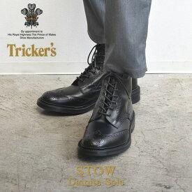 送料無料 トリッカーズ TRICKER'S TRICKERS メンズ ストウ ダイナイトソール ブラックカーフ カントリー ブーツ ウィングチップ ウイングチップ TRICKER'S M5634 9 BROGUE BOOTS STOW メダリオン