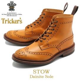 【夏のクリアランスセール】 トリッカーズ TRICKER'S TRICKERS メンズ ストウ ダイナイトソール エイコーンアンティーク カントリー ブーツ ウィングチップ ウイングチップ TRICKER'S 5634 24 BROGUE BOOTS STOW メダリオン