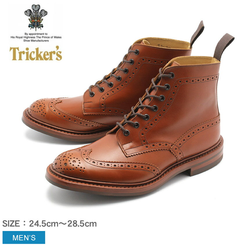 トリッカーズ TRICKER'S TRICKERS メンズ ストウ ダイナイトソール マロンアンティークカントリー ブーツ ウィングチップ ウイングチップ 男性TRICKER'S 5634 25 BROGUE BOOTS STOW メダリオン 送料無料
