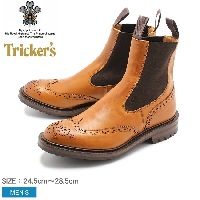 トリッカーズ TRICKER'S メンズ サイドゴアブーツ ヘンリー コマンドソール バーニッシュ TRICKERSブラック 黒 本革 ベンチ ハンドメイド ブーツ カジュアル 革靴 英国 靴 ロイヤルワラント 男性(TRICKER'S 2754 1 HENRY) メダリオン 送料無料