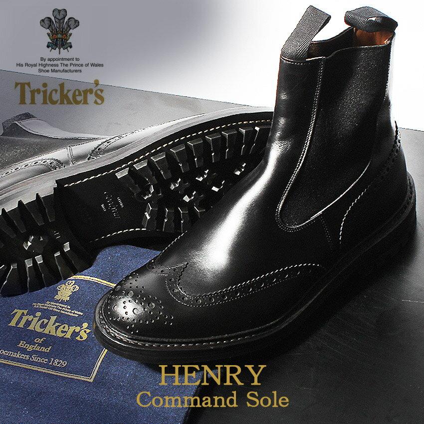 【最大500円OFFクーポン】トリッカーズ TRICKER'S メンズ サイドゴアブーツ ヘンリー コマンドソール TRICKERSブラック 黒 本革 ベンチ ハンドメイド ブーツ カジュアル 革靴 英国 靴 ロイヤルワラント 男性(TRICKER'S 2754 3 HENRY) メダリオン 送料無料
