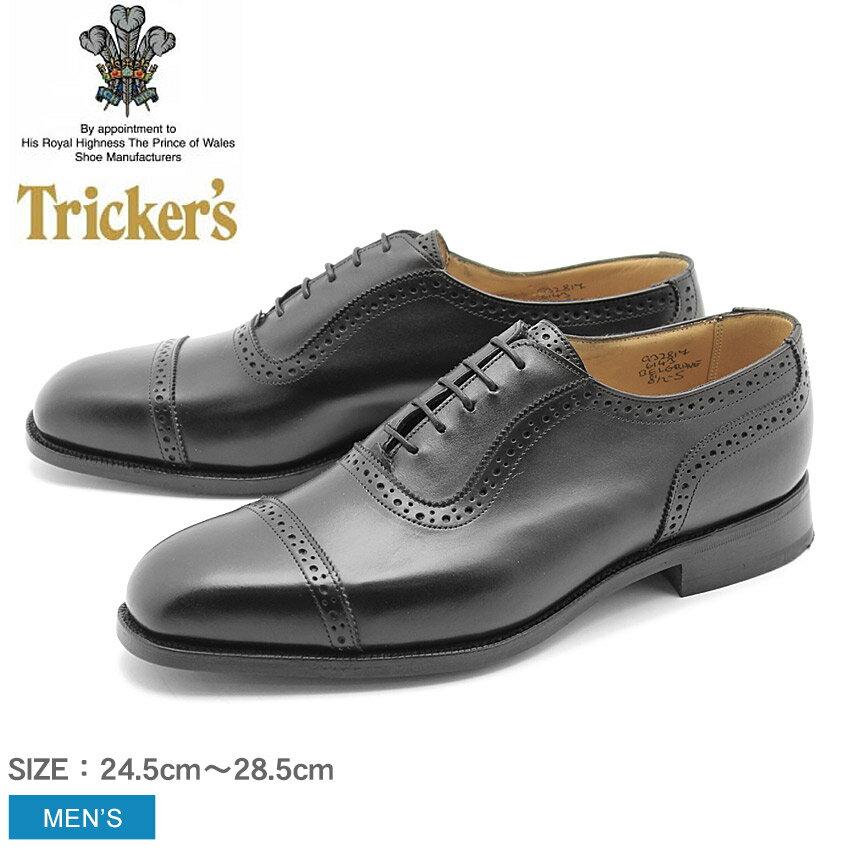 トリッカーズ TRICKER'S メンズ ストレートチップ ベルグレイブ シングルレザーソール TRICKERSブラック 黒 本革 ベンチ ハンドメイド カジュアル 短靴 革靴 英国 靴 ロイヤルワラント 男性(TRICKER'S 6143 BELGRAVE) メダリオン 送料無料