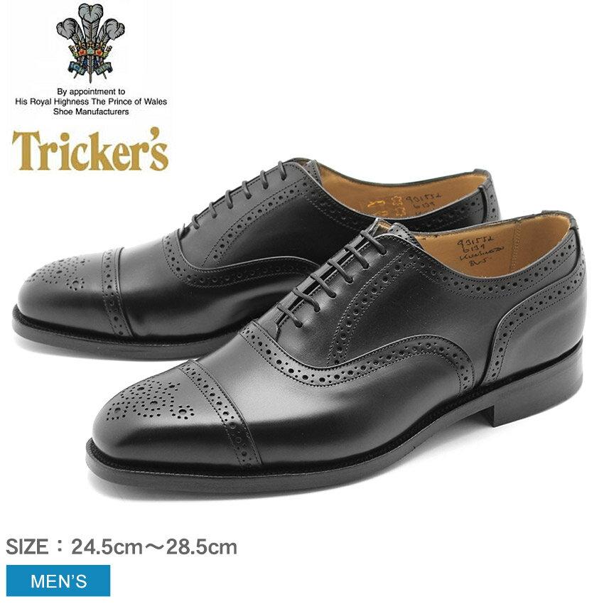 トリッカーズ TRICKER'S メンズ ストレートチップ ケンジントン シングルレザーソール TRICKERSブラック 黒 本革 ベンチ ハンドメイド カジュアル 短靴 革靴 英国 靴 ロイヤルワラント 男性(TRICKER'S 6139 KENSINGTON) メダリオン 送料無料